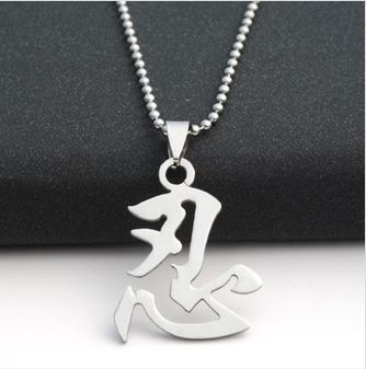 stainless steel chinese ren chain necklace