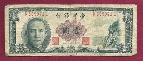 CHINA TAIWAN 1 YUAN 1961 Banknote N585971 - Sun Yat-Denat Banknote