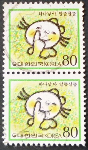 Stamp South Korea 1986 Definitive Family Planning: Girl, Flowers 80 won pair