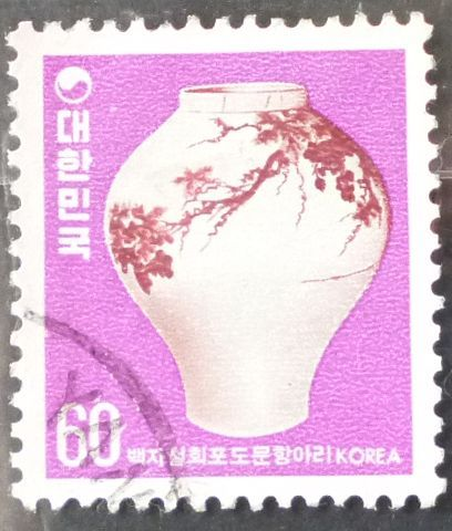 Stamp South Korea 1982 Definitive Artefacts- Porcelain jar Artefacts 60 Won