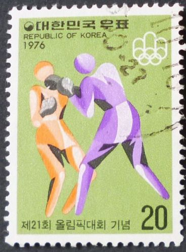 Stamp South Korea 1976 Boxing 21st Olympic Games, Montreal, Canada 20 Won pair