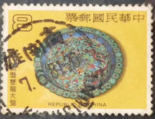 Stamp China Taiwan 1981 Ancient Chinese Enamelware NT$8