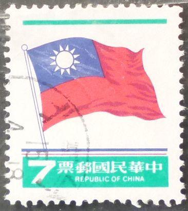 Stamp China Taiwan 1981 Definitives National Flag NT$7