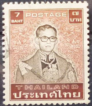 Stamp Thailand Definitives 1980-1991 King Rama X Bhumipol Aduleyadei 7 Baht Pair