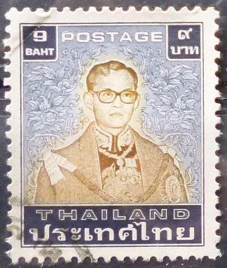 Stamp Thailand Definitives 1980-1991 King Rama X Bhumipol Aduleyadei 9 Baht