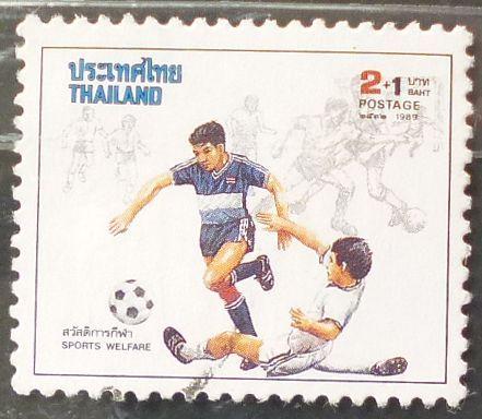 Stamp Thailand 1989 2+1 Baht Sports Welfare - Football