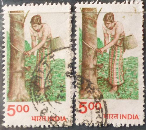Stamp India 1983 Definitive Agriculture Profession Rubber Tapping 5 R pair