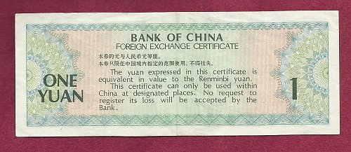 CHINA 1 Yuan Bank of China 1979 ND Foreign Exchange Certificate ZM 969337 - Nice!