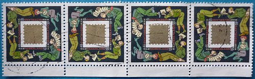 Stamp Netherlands 1991 Christmas Stamps Feasts 55c Strip of 4