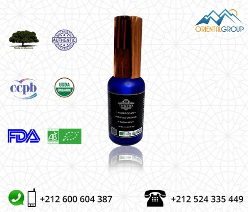 We're the Leading Argan Oil Manufacturer & Wholesale Supplier