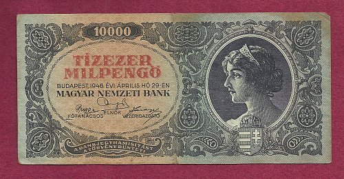 Hungary Tizezer 10,000 MilPengo 1946 CRISP Banknote 007755 RARE!