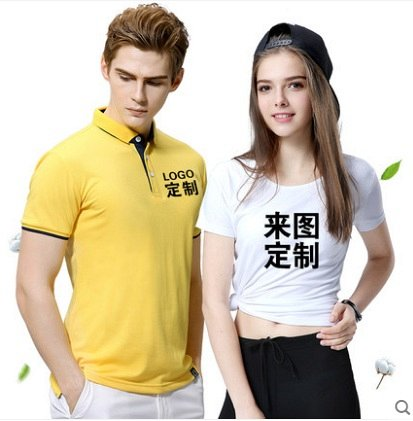 Custom Pattern Shirts, Personalized Design T-shirts, Customized Printed Shirts