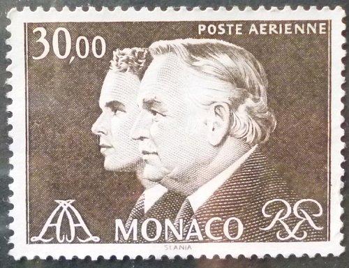 Stamp Monaco 1984 Prince Rainier III and Prince Albert 30 Franc