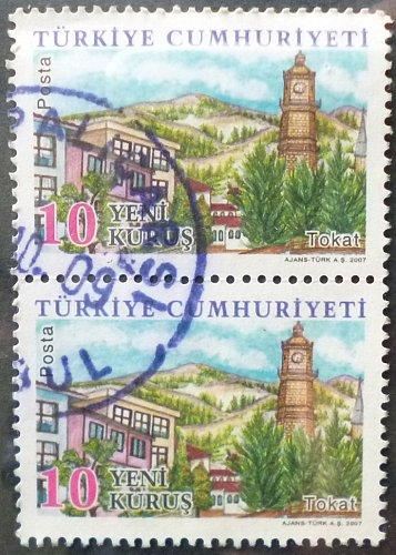 Stamp Turkey 2007 Definitives - Turkish Provinces -Tokat 10 Kurus Pair