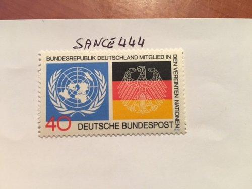 Germany UNO membership mnh 1973