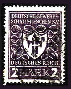 German Used Scott #213 Catalog Value $1.90