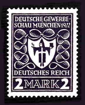 German MNH Scott #213 Catalog Value $.84