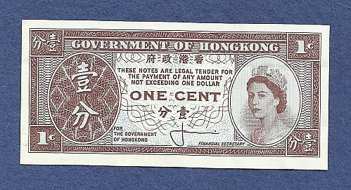 Hong Kong P-325 1 Cent Year ND 1961-95 Portrait Queen Banknote