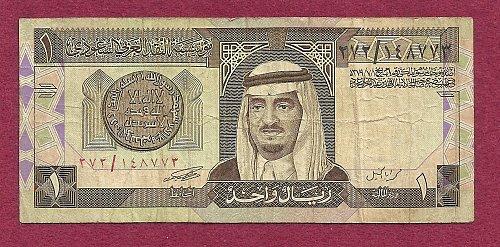 Saudi Arabia 1 Riyal (ND) 1980'S BANKNOTE - King / Desert Scene p-21