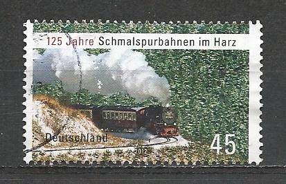 German Used Scott #2654 Catalog Value $.60