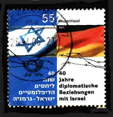 German Used Scott #2359 Catalog Value $.80