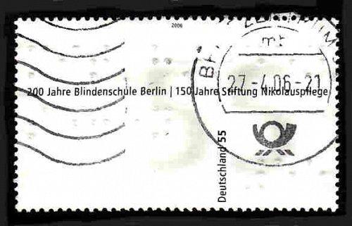 German Used Scott #2374 Catalog Value $.75