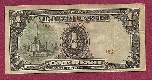 Japan 1 Peso Banknote Block 82 - Historical WWII Occupation Currency