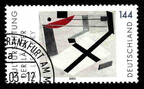 German Used Scott #2226 Catalog Value $2.10