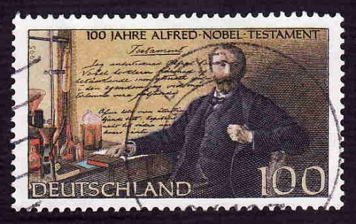 German Used Scott #1911 Catalog Value $.90