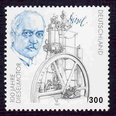 German MNH Scott #1977 Catalog Value $3.25