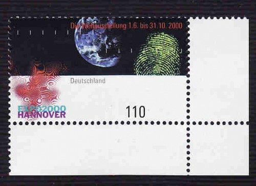 German MNH Scott #2094 Catalog Value $1.50