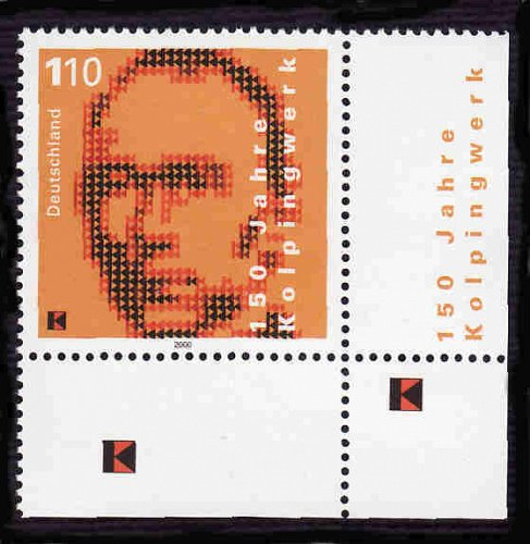 German MNH Scott #2099 Catalog Value $1.30