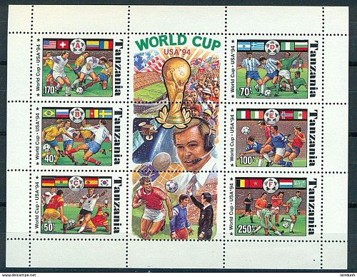 Tanzania 1174Gi World Cup Soccer Football US souvenir sheet block MNH Cat $7.25 1994