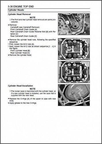 2011-2012 Kawasaki VULCAN 1700 VAQUERO / VN1700 VOYAGER Service Manual on a CD