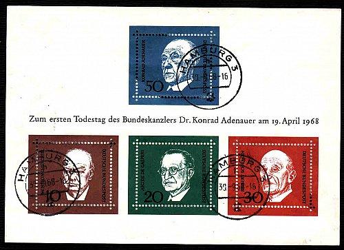 German Used Scott #982 Catalog Value $2.40