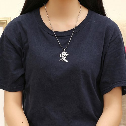 Men women love chinese necklace