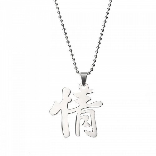 Men women love chinese silver plated necklace