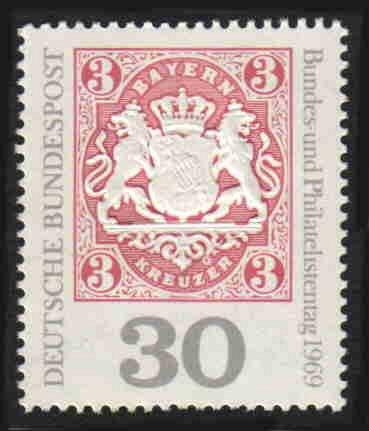 German MNH Scott #1008 Catalog Value $.45