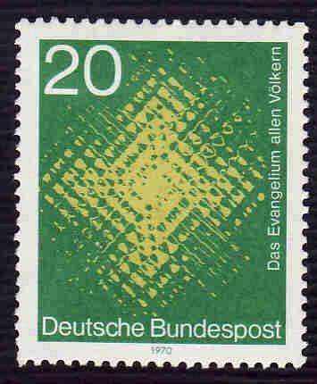 German Hinged Scott #1045 Catalog Value $.25