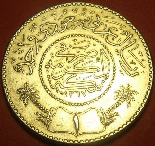 Unc Silver Saudi Arabia AH1367 (1947) 1 Riyal~Crossed Swords & Palm Trees~Fr/Shi