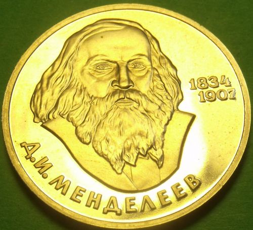 Cameo Proof Russia 1984 Rouble~150th Anniversary Mendeleyev~Rare 35,000 Minted
