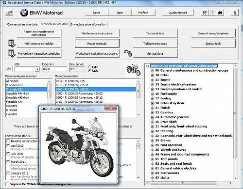 2004-2012 BMW R1200GS K25 / R 1200 GS Adventure K25 RepROM Service Manual DVD