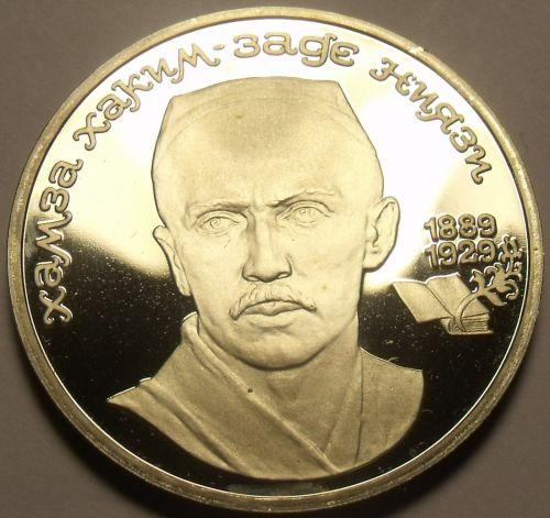 Cameo Proof Russia 1989 Rouble~100th Anniversary - Birth of Hamza Hakim-Zade Niy