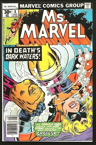 Ms. Marvel #8 Fine 1977 Claremont 1st series Guardians of the Galaxy