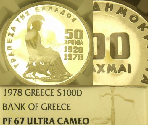 Greece 1978 100 Dinara Bank Of Greece NGC PF-67 Ultra Cameo~2nd Highest~Free Shi