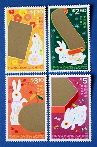 China Hong Kong Stamp 1999 Lunar New Year of Rabbit Zodiac MNH 兔