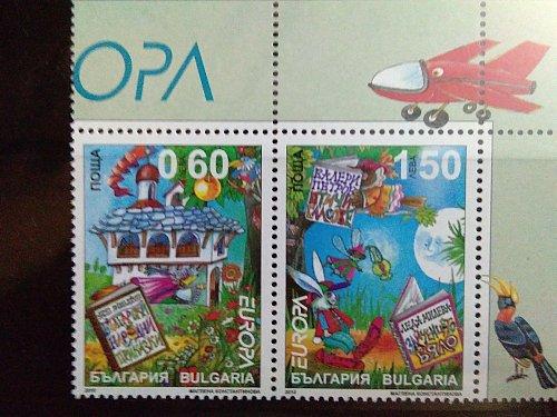 Bulgaria 2010 MNH STAMP setenant Pair with No. 4945-46 Europa 2010 - Children's