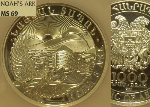 Armenia 2015 1000 Dram NGC MS-69~Highest Ever POP=1~Oversize 5oz~Noah's Ark~Fr/S