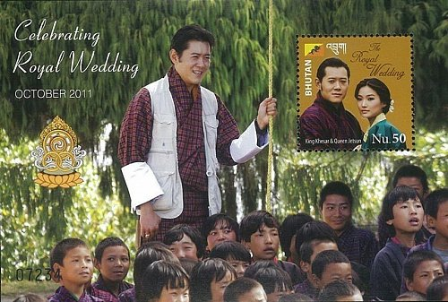 Bhutan Min Sheet 50 Nu 2011 Bhutan Royal Wedding