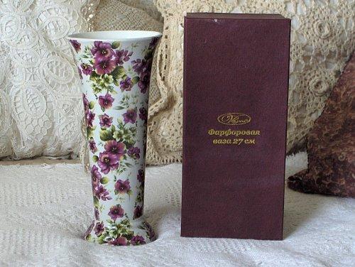 VA BENE Purple Flower Transfer Decorated Vase Flawed Used